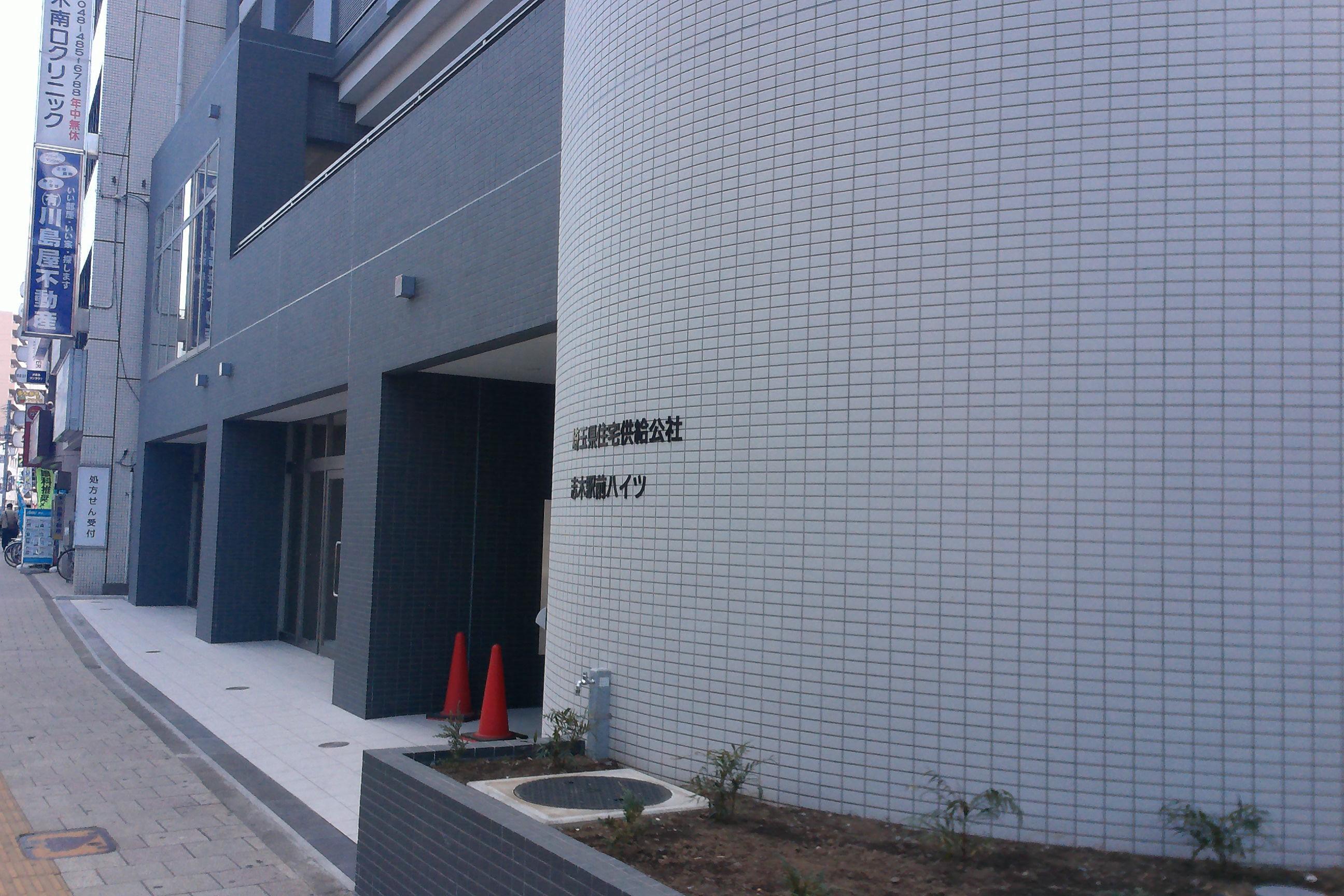 志木駅前2 (2).JPG