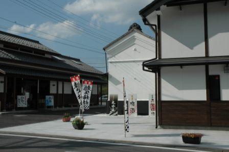 蔵と店舗.JPG