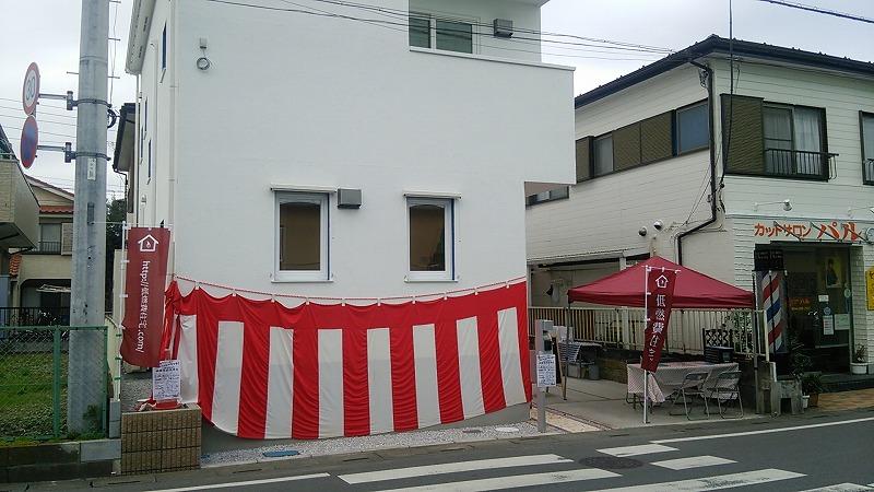 Iさま見学会.jpg